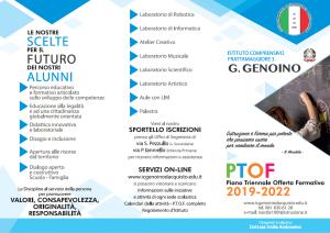 prima pagina brochure PTOF